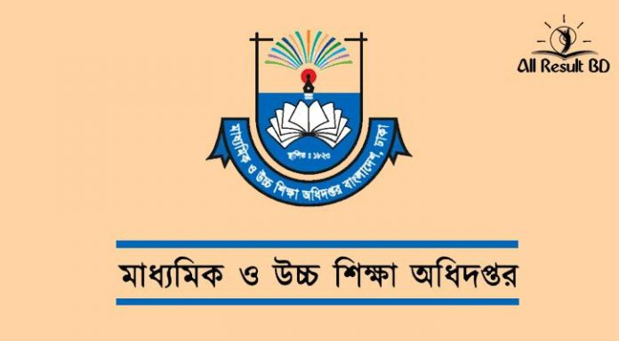 Higher Secondary Education